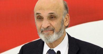 جعجع: لتوجيه ما تبقى من احتياطات مصرف لبنان الى العائلات الفقيرة حصرا