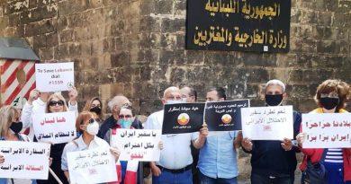 الحراك المدني يعتصم أمام الخارجية إحتجاجًا على إنتهاك الحدود اللبنانية
