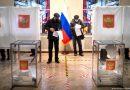 نتائج أولية.. حزب بوتين يتصدّر انتخابات مجلس الدوما